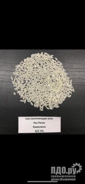 Рис, гост, ту, камолино оптом и отходы рисовые от производителя