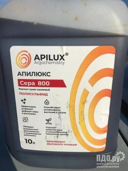 Апилюкс Сера - удобрение и акарицид и фунгицид и защита от засухи