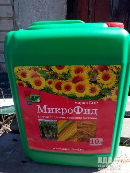 МикроФид Бор -удобрение необходимое подсолнечнику