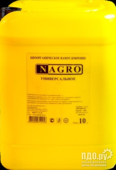 НАГРО - биоорганический комплекс фунгицид удобрение инсектицид иммуномодулятор