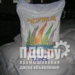 Мука пшеничная  Терек на экспорт