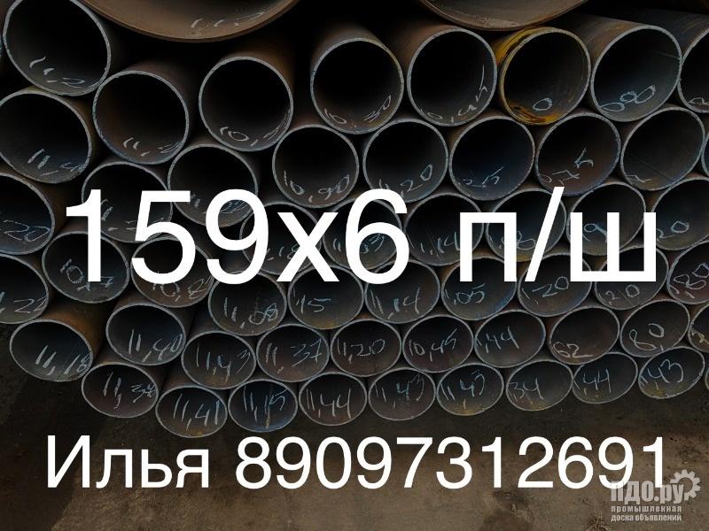 159х6 325х8  530х8 530х9 прямошовная восстановленная труба. Идеальное качество!