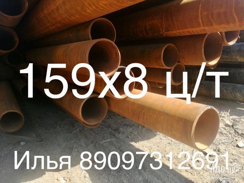 159х8 273х9 325х9-10 377х9 426х9-10 цельнотянутая восстановленная труба. Идеальное качество!