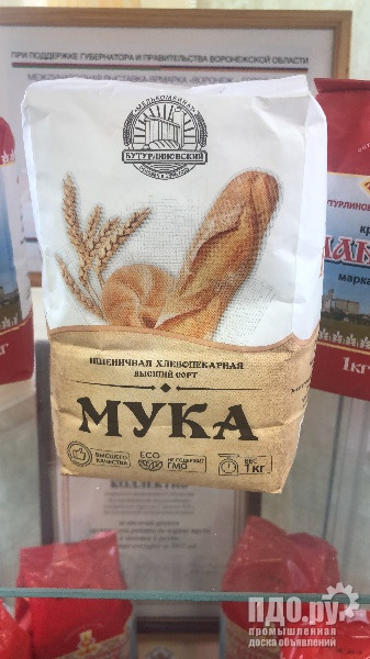 Мука пшеничная и ржаная обдирная от производителя