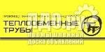 Купим бесшовные нержавеющие трубы  89х4.5, 108х5, 159х6. 8-900-02-72-888