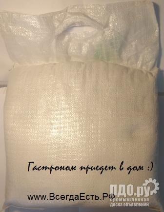 Мука 2 и 1 сорт пшеничная в Нижнем Новгороде
