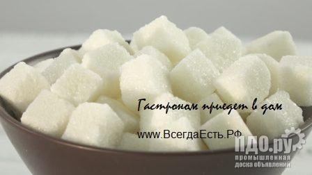 Сахар кусковой крупный Нижний Новгород