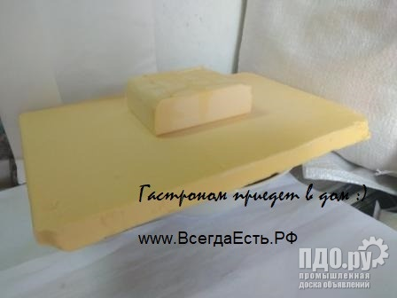 Маргарин 72 и 82 Нижний Новгород