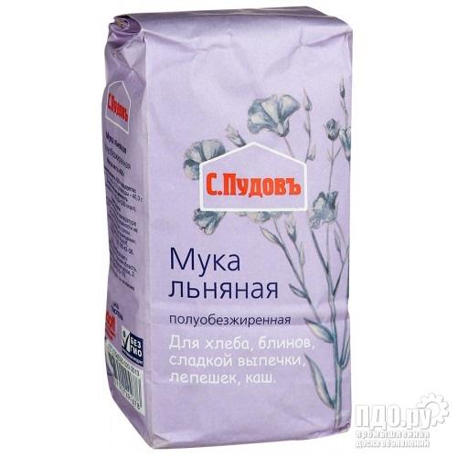 Мука Нижний Новгород