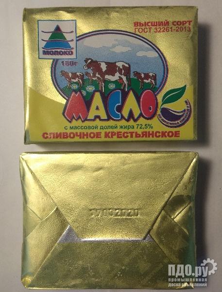 Сливочное масло пачки и монолит Нижний Новгород