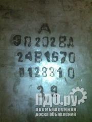 Листы стали ЭП202 ВД (хн67вмтю) 3 мм.; 3, 9 мм::::