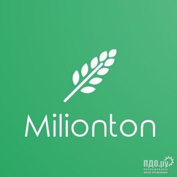 Пшеница 2000 тонн С НДС