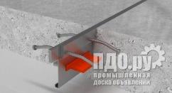Несъёмная металлическая опалубка для бетонного пола. Закладной профиль