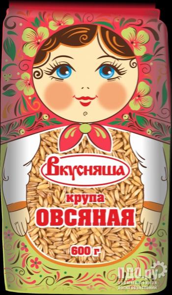 Продается крупа: Геркулес, Овсяная в мешках и пакетах. Доставка по России и Экспорт