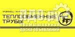 Трубы бесшовные 5х1, 6х1, 8х1, 8х1,5, 8х2, 10х1, 10х1,5, 10х2, 10х2,5 - 08Х18Н10Т.